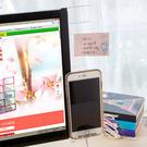 螢幕手機支架壓克力貼 透明留言板 提醒 名片 便條紙 通知 備忘錄 便簽 記錄 【T041】MY COLOR