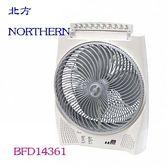 德國 北方 NORTHERN 14吋風罩充電式DC節能箱扇(LED照明燈) BFD14361  ☆24期0利率↘☆
