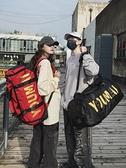 旅行袋 大容量旅行包男短途行李背包手提包打工超大雙肩包干濕分離健身包 嬡孕哺 免運