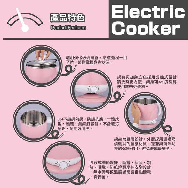 超值二入組★晶工牌★2.2公升多功能不鏽鋼電碗 JK-301