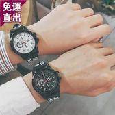 韓國正韓手錶ulzzang原宿bf風韓版簡約休閒男女情侶手錶中學生青少年潮流 限時八折鉅惠