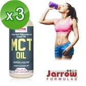 《Jarrow賈羅公式》中鏈三酸甘油脂MCT Oil(椰子油來源)(591mlx3瓶)組