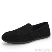 春季新款豆豆鞋軟底透氣男士休閒鞋一腳蹬男鞋懶人鞋潮老北京布鞋 茱莉亞