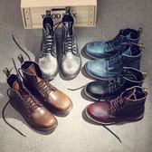 馬丁靴 英倫風真皮工裝馬丁靴男復古情侶短靴子韓版潮流春季高筒馬丁鞋男 芭蕾朵朵