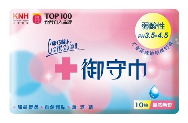 康乃馨御守巾10片2包-自然無香