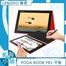 Lenovo 聯想 Yoga Book ...