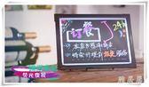 電子熒光板30 *40 廣告發光寫字板mj4890【雅居屋】TW
