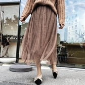 中長款網紗裙半身裙女高腰a字裙新款長裙子秋冬季百搭仙女冬裙 LR16227【優品良鋪】