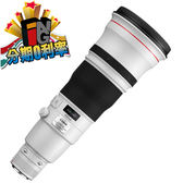 【24期0利率】平輸貨 CANON EF 600mm F4 L IS USM II   一年保固 W