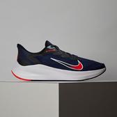 Nike Zoom Winflo 7 男鞋 藍橘 運動 氣墊 避震 輕量 舒適 慢跑鞋 CJ0291-400