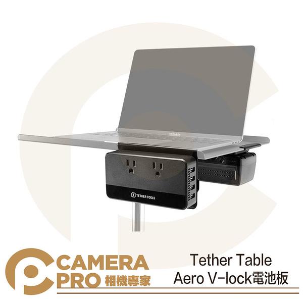 ◎相機專家◎ Tether Tools SDAVMT Table Aero V-lock 電池板 D-TAP 公司貨