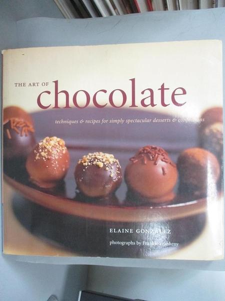 【書寶二手書T1/餐飲_XFX】The Art of Chocolate: Techniques & Recipes…