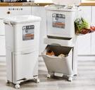 日式家用垃圾桶厨房客厅创意卧室大号双层三层带盖干湿分类垃圾桶 雙十二全館免運