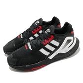 adidas 休閒鞋 Day Jogger 黑 白 紅 復古 男鞋 BOOST 【ACS】 GZ2717
