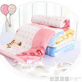 嬰兒寶寶毛毯新生兒童蓋毯子雙層加厚秋冬季珊瑚法蘭絨幼兒園雲毯  依夏嚴選
