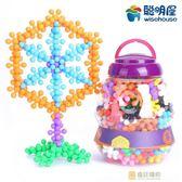 大號加厚雪花片梅花積木拼插積木幼兒園玩具3-6-8周歲一件免運