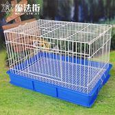 兔籠豚鼠籠松鼠刺猬籠寵物籠兔窩大號 魔法街