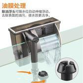 森森壁掛式過濾器三合一外置魚缸沖氧泵小型水族箱烏龜缸瀑布設備MIU