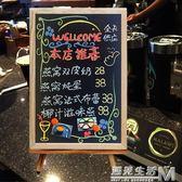 支架式收銀台吧台促銷小黑板留言板 桌面立式廣告板商品推薦牌  igo 遇見生活