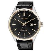 CITIZEN 星辰(BM7254-12E)光動能防水 時尚 男錶