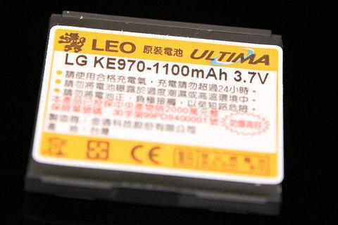 CALLS/其他廠牌 防爆高容量 手機電池 1100mah LG (KE970) KE970 shine/KF600/KF750/KU970 Shine/GD330