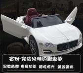 *幼之圓*㊣原廠授權賓利跑車~遙控電動車 兒童可坐電動汽車~超讚生日禮物~可遙控~搖擺功能~