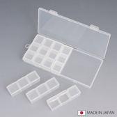 日本製DIY小物收納盒 週期藥盒 飾品收納盒 隨身盒 耳環 指甲貼鑽 分類收納《生活美學》