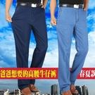 牛仔褲 中老年人父親牛仔褲男彈力高腰寬鬆直筒休閒褲工裝褲夏季薄款男褲寶貝計畫 上新