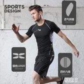 男夏季緊身跑步服籃球裝備夜跑男士速干衣短袖中大尺碼韓版男運動套裝PH384【彩虹之家】