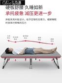 折疊床 折疊床板式單人家用陪護午休床辦公室午睡床簡易硬板木板床