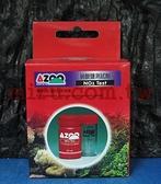 【西高地水族坊】AZOO 硝酸鹽測試劑(NO3)