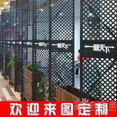 鐵藝隔斷屏風鐵絲網牆面裝飾辦公室隔斷餐廳酒吧Loft屏風隔斷鏤空 HM 小時光生活館