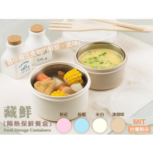 【好市吉居家生活】生活大師UdiLife K3151-920 藏鮮隔熱保鮮餐盒(920cc)