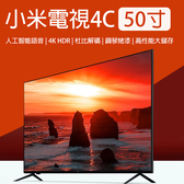 【coni shop】小米電視4C 50寸 現貨 當天出貨 免運 電視機 電視屏幕 智能電視 液晶電視