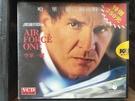 挖寶二手片-V04-061-正版VCD-電影【空軍一號】哈里遜福特(直購價)