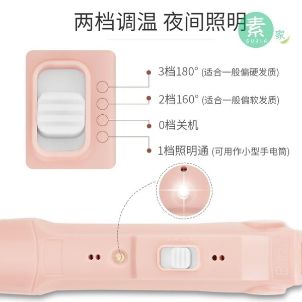 無線usb充電熨板拉直板夾
