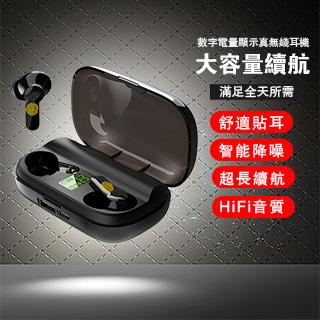 12h快速出貨 藍芽耳機 XT-01 藍牙耳機 TWS 5.0 雙耳 降噪 type-c充電 移動電源
