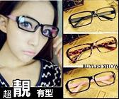 ►全區69折►日韓人氣眼鏡框 眼鏡架  無鏡片 非主流復古潮【B9803】