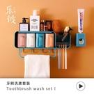 衛生間放電動牙刷牙膏置物架漱口杯子牙缸壁掛吸壁式免打孔套裝 【母親節禮物】