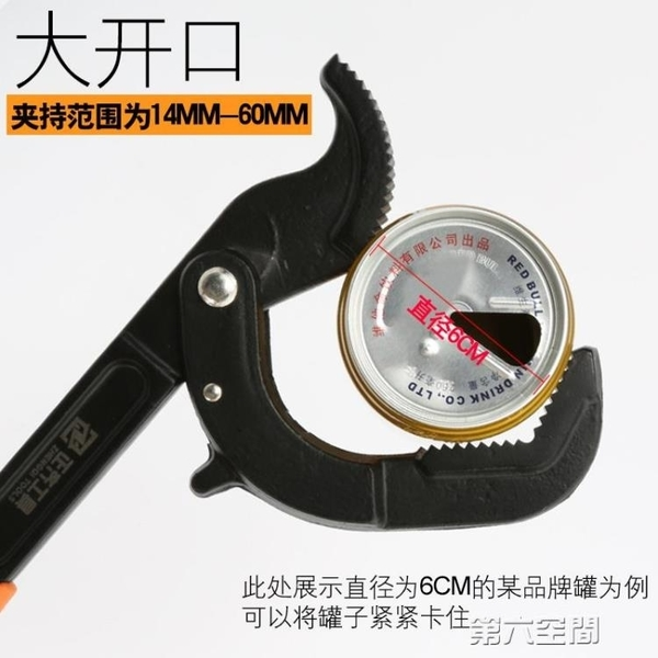 管鉗子 德國式多功能萬能扳手套裝萬用活口扳手自緊活動開板手管鉗子工具 年前大促銷