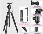 輕裝時代Q222單反相機三腳架便攜微單攝影攝像手機支架三角架云台QM『美優小屋』