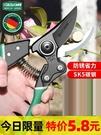 園林剪枝剪刀果樹修枝剪園藝修剪樹枝家用省力花枝剪修花強力剪子