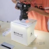 迷你LED摺疊攝影棚柔光攝影燈 小型便攜式簡易拍照箱道具防水 igo  『魔法鞋櫃』