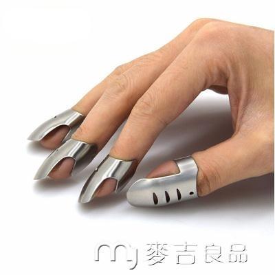 不銹鋼新款切菜套保護手指衛士防切手器護指小工具3小一大套裝 快速出貨