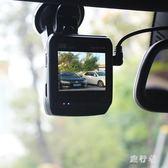 行車記錄儀 新款隱藏式前后單鏡頭高清夜視停車監控 BF6764【旅行者】