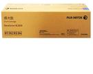 CT351053   FujiXerox 感光鼓 Drum Cartridge (CMYK) (68.2K) DocuCentre SC2020配件