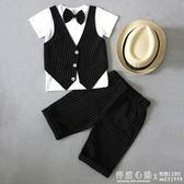 兒童小西裝套裝男童婚禮服潮寶寶夏季短袖紳士馬甲兩件套 怦然心動