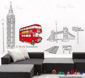 壁貼【橘果設計】羅馬公車 DIY組合壁貼/牆貼/壁紙/客廳臥室浴室幼稚園室內設計裝潢
