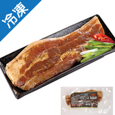 馬告鹹豬肉250~300G/包【愛買冷凍】