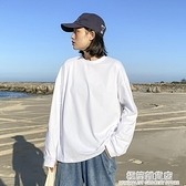春秋新款韓版長袖t恤女純棉寬鬆百搭白色打底衫內搭上衣ins潮 雙十二全館免運
